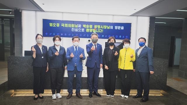 임오경 의원, 한국폴리텍대학 광명융합기술교육원 방문