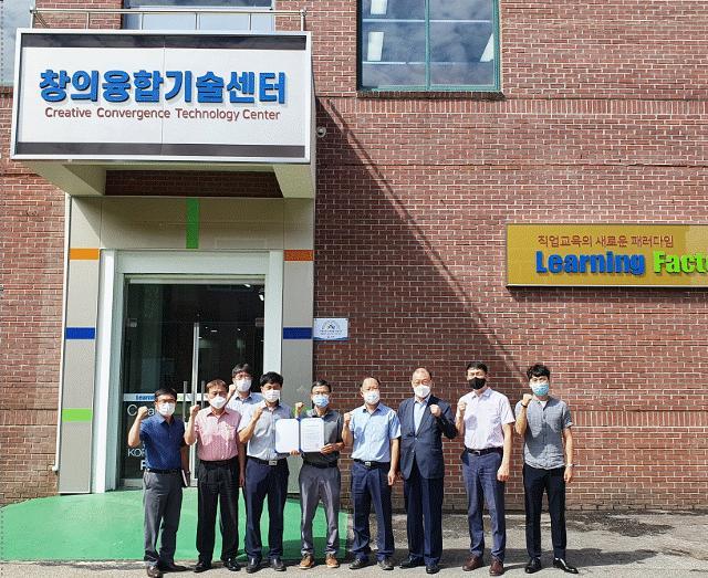 한국폴리텍대학 전남캠퍼스, '교육기부 진로체험 인증기관 현판식' 가져