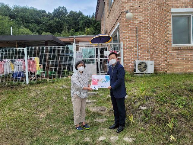 영주캠퍼스, 후원 결연 시설에 사랑나눔 후원금 전달