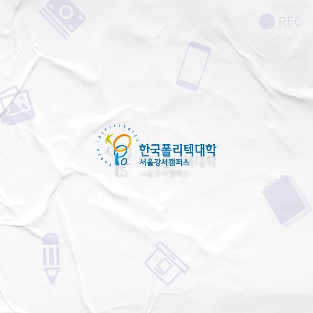 [2021.09]디지털콘텐츠과 2022년 입시 준비하기!
