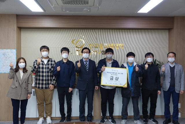 2021년 제10회 한국폴리텍대학 IT융합전자회로설계 경진대회 금상 수상